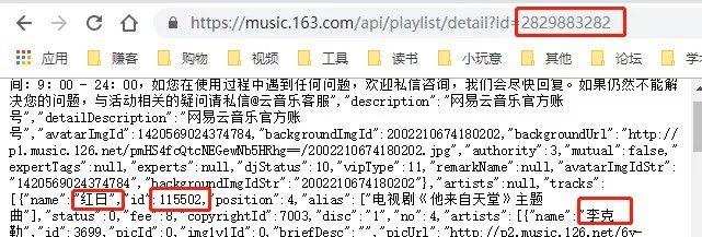 44万条数据揭秘:如何成为网易云音乐评论区的网红段子手?