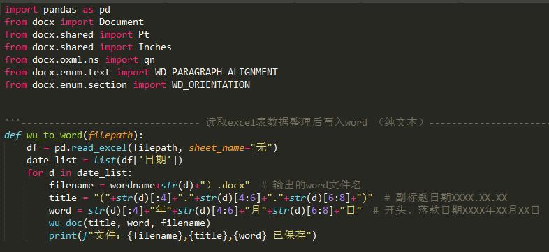 别再问我Python如何打包成exe了!