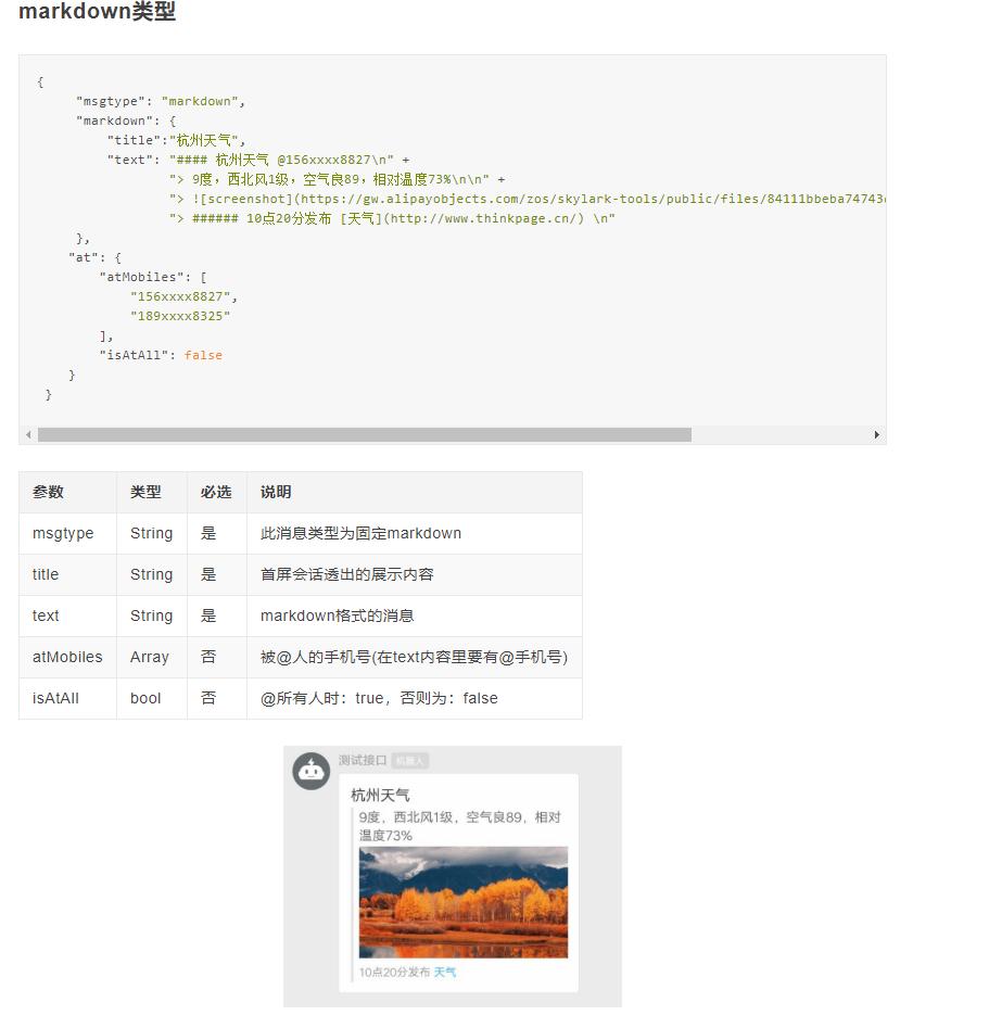 Docker最全教程之Go实战,墙裂推荐(十八)