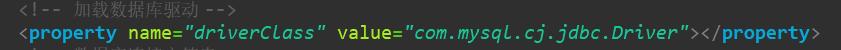 一文带你认知MySQL异常