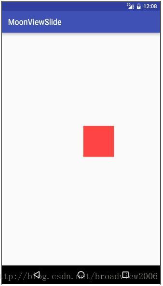 android view 常用的6种 View 的滑动方法