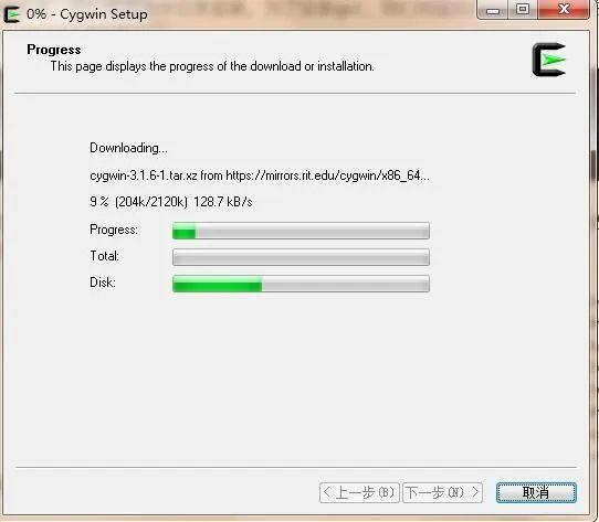 在Windows系统中愉快的运行Linux 系统