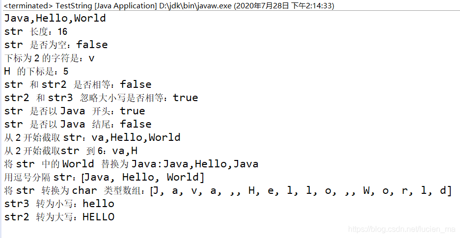 Java 实用类