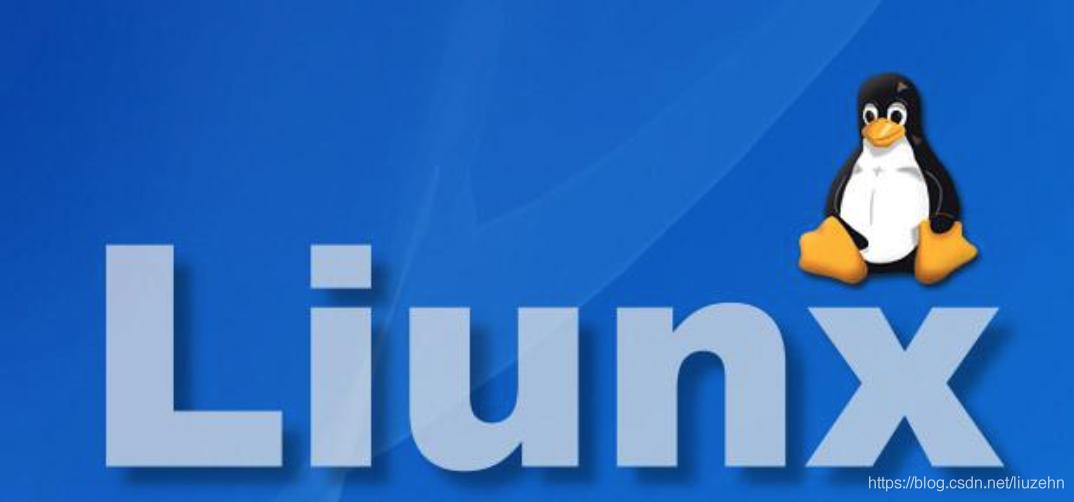 linux系统查看版本命令大全