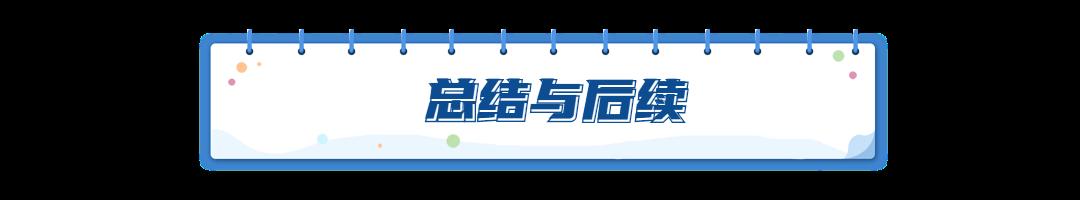 8.理解 NamedContextFactory