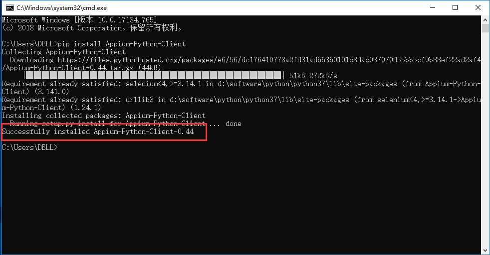 Appium+python自动化(二)- 环境搭建—下(超详解)