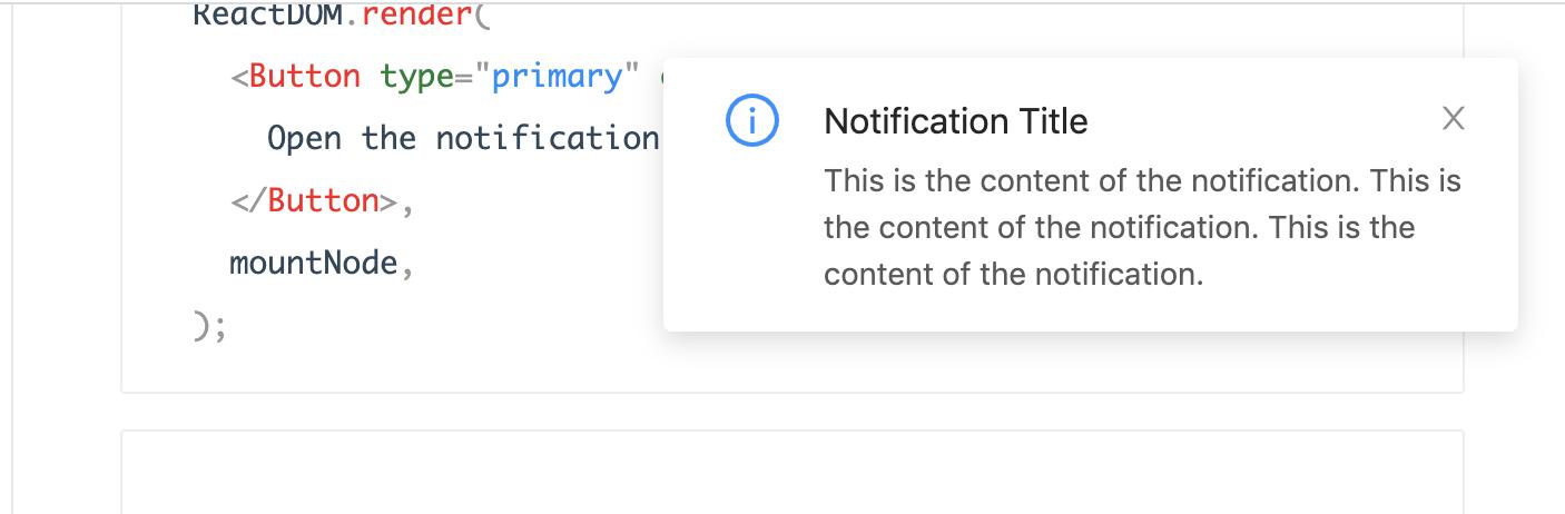 精通React/Vue系列之手把手带你实现一个功能强大的通知提醒框(Notification)