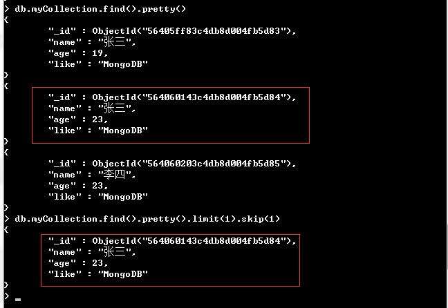 30分钟让你了解MongoDB基本操作