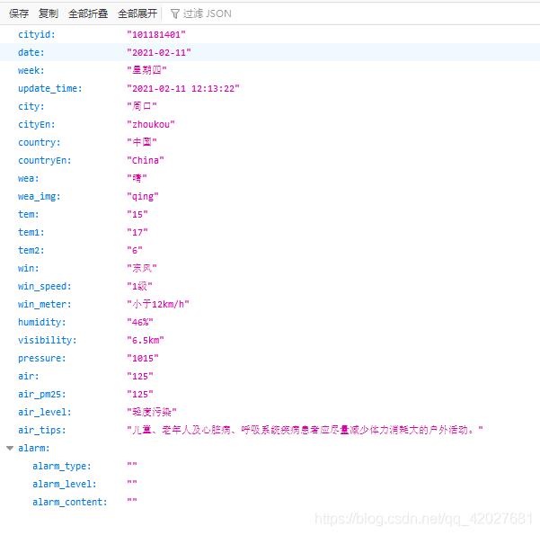 uniCloud基础练习---情人节特辑---送给女朋友的情人节小程序