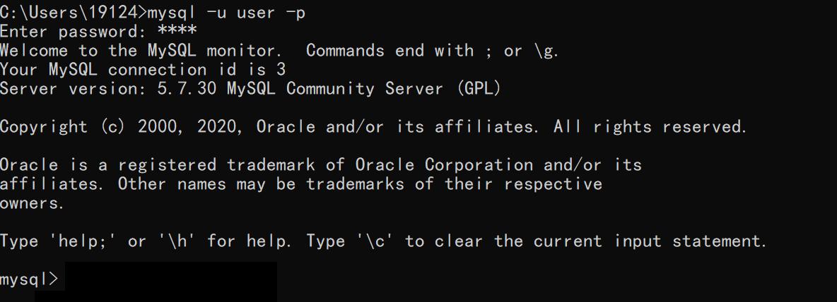 一文读懂一条 SQL 查询语句是如何执行的