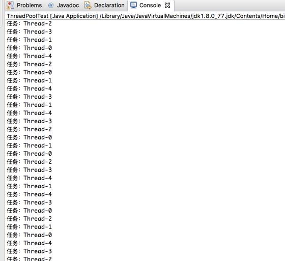 二 Java利用等待/通知机制实现一个线程池