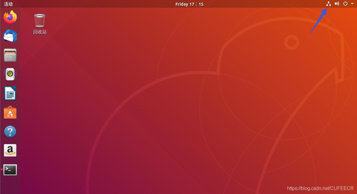 Ubuntu系统 安装与配置 常见异常与解决办法