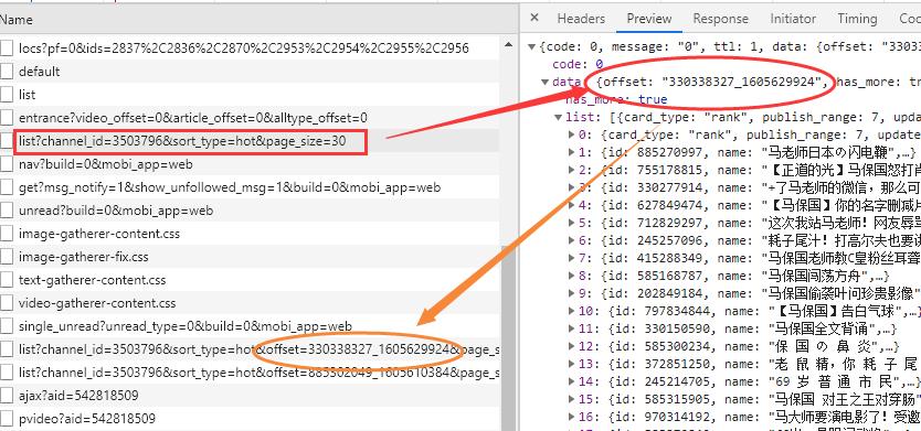 小伙子不讲武德,竟用Python爬取了B站上1.4w条马老师视频数据来分析