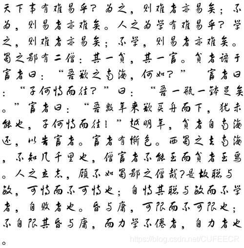 C语言入门系列之12.位运算