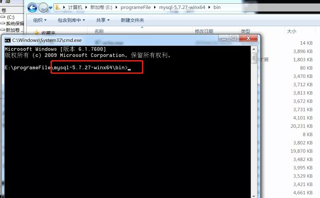 手把手教你进行Mysql5.x版本的安装及解决安装过程中的bug