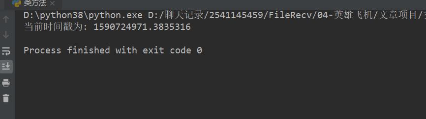 一篇文章教会你使用Python中三种简单的函数