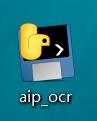 专属文字识别小程序