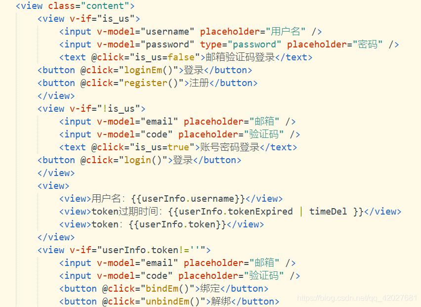 SCF构建小型服务端并结合uni-app