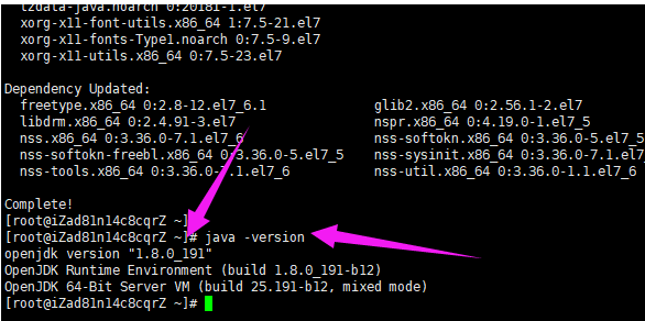 Linux下安装jdk