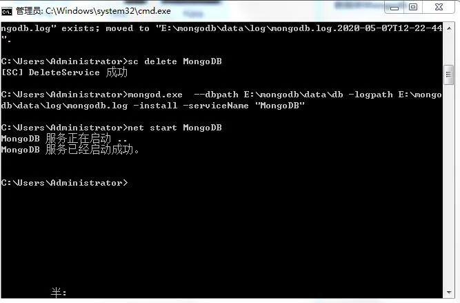 一篇文章带你搞懂非关系型数据库MongoDB