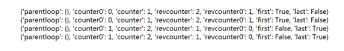 Python Django开发 经验技巧总结(二)