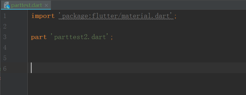 Dart | 浅析dart中库的导入与拆分