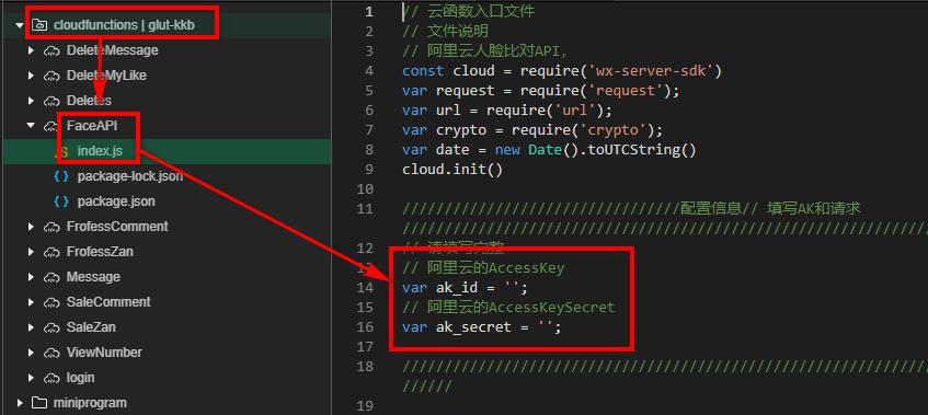 校园表白墙微信小程序V1.0 SayLove -基于微信云开发-一键快速搭建,开箱即用