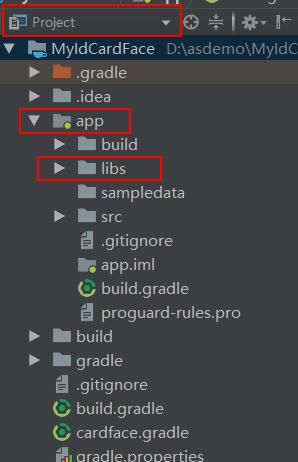 Android开发 经验技巧汇总(基于Android Studio)(二)
