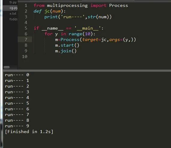 一篇文章带你解析Python进程