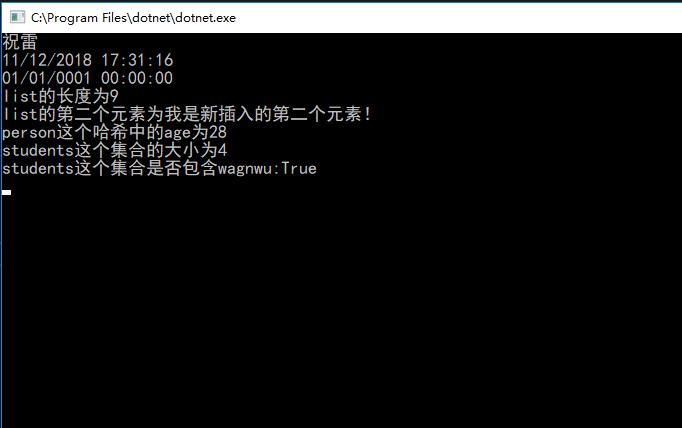 .NET Core开发者的福音之玩转Redis的又一傻瓜式神器推荐