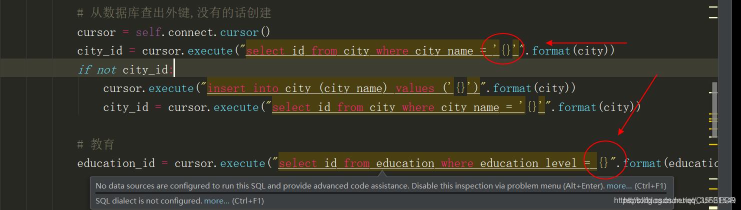 Python SQLite常见异常及解决办法