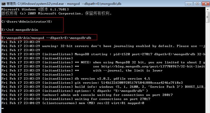 精通 MongoDB - 基础入门