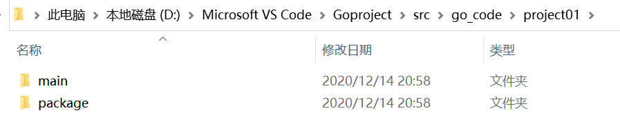 [GO语言基础] 一.为什么我要学习Golang以及GO语言入门普及