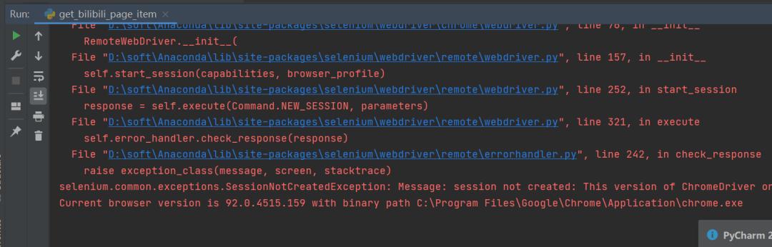 手把手教你使用Python网络爬虫获取B站视频选集内容(附源码)
