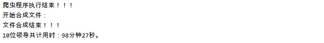 Python 爬取留言板留言(二):多线程版+selenium模拟