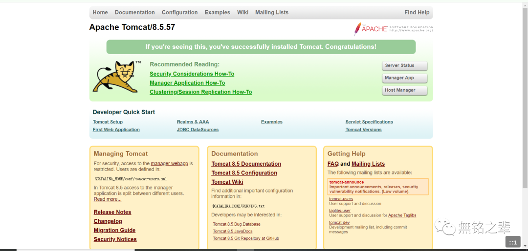 Apache-Tomcate安装与环境配置