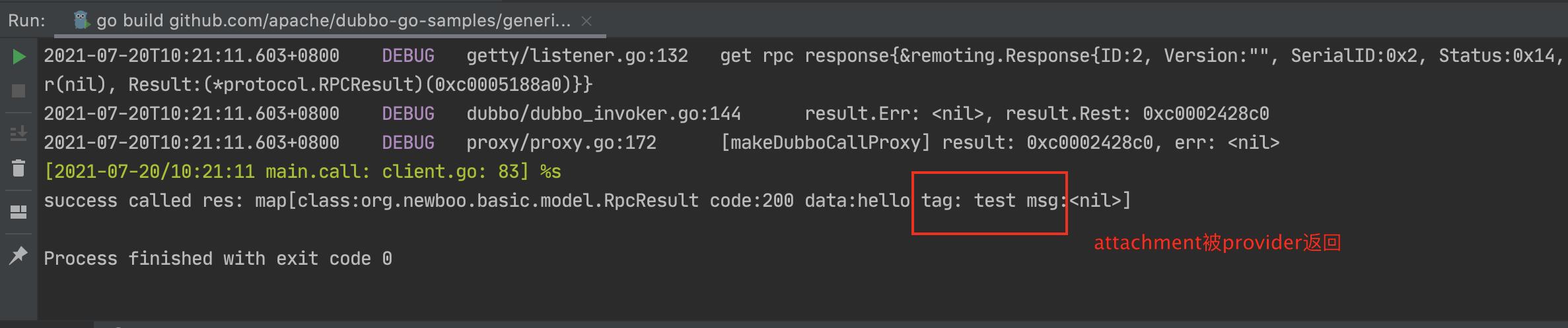 使用dubbo-go搭建dubbo接口测试平台