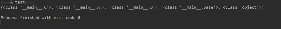 一篇文章带你搞懂Python中的继承和多态