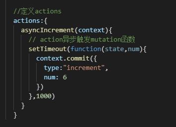 Vue方向:Vuex状态管理:Action异步函数