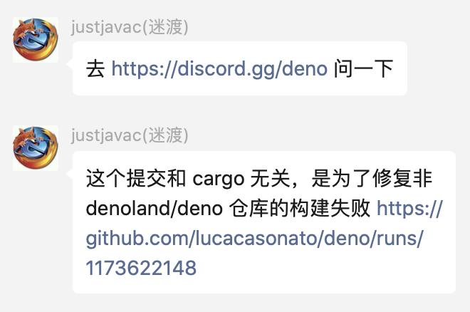 Deno GitHub Action 源码解析