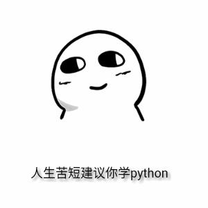 如何用python进行数据分析——00环境配置