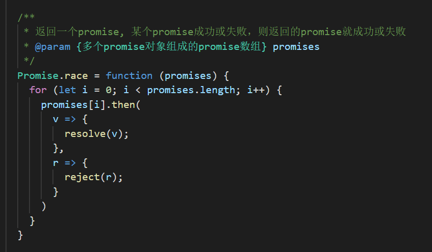 Promise从入门到拿Offer之手写Promise