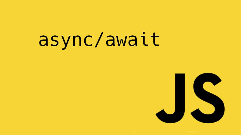巨大提升!更快的 async 函数和 promises