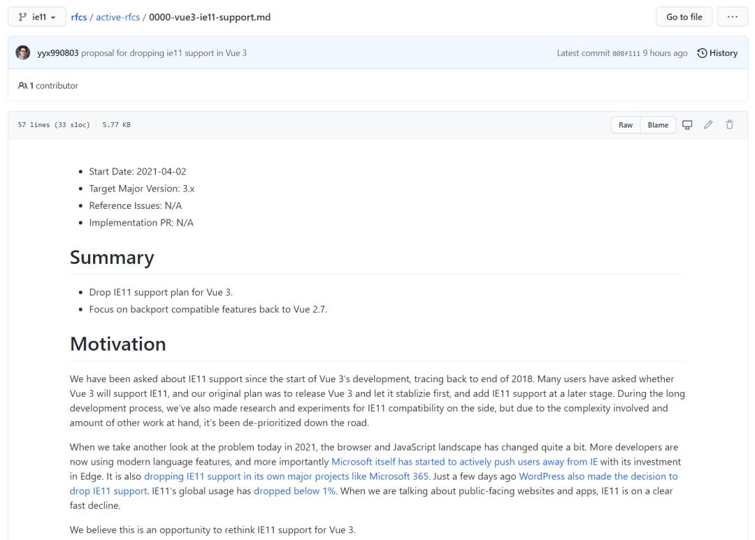 Vue 3 计划放弃支持 IE11