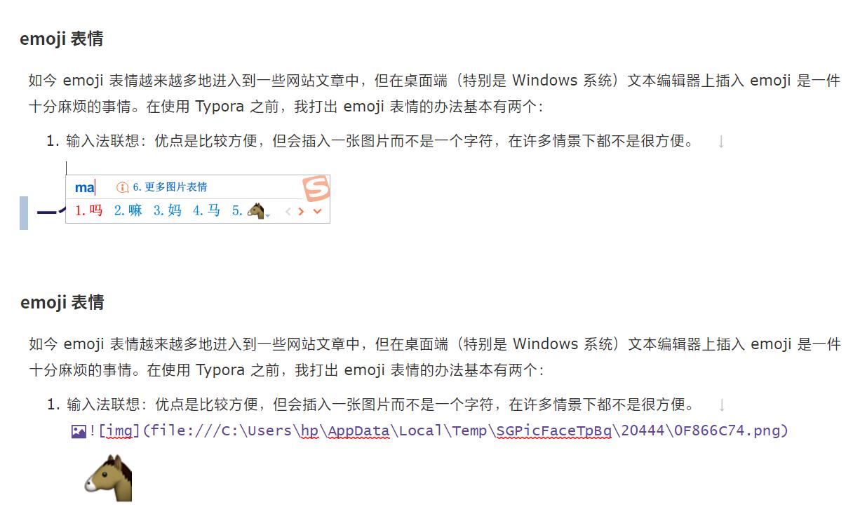 【Typora】Typora 完全使用详解