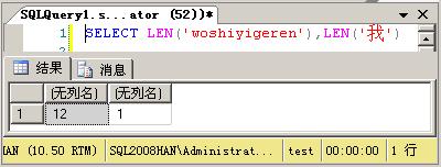 (MariaDB)MySQL内置函数大全