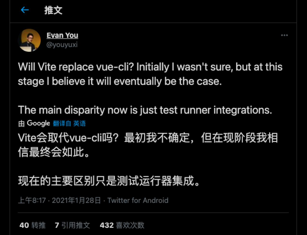 [译]尤雨溪: Vite 会取代 vue-cli 吗?