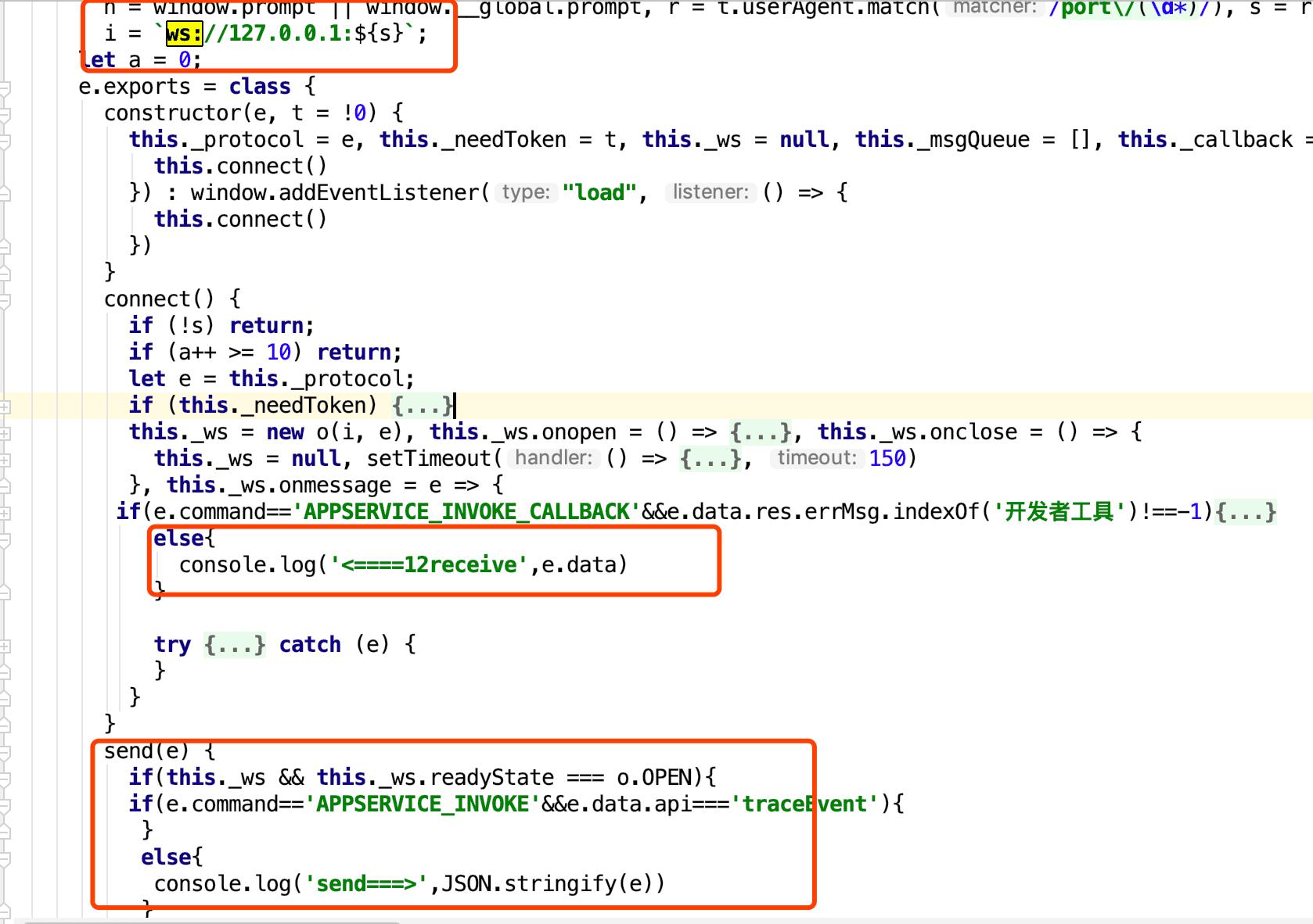 实现微信小程序编译和运行环境系列 (核心篇二)