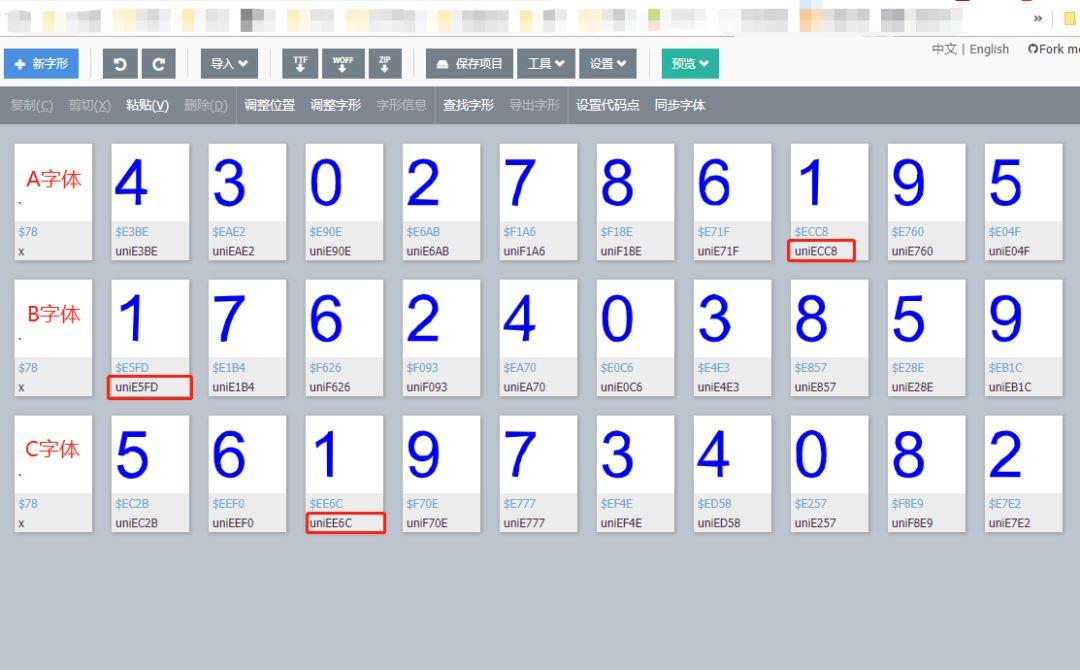 破解X眼电影字体动态加密|凹凸玩数据