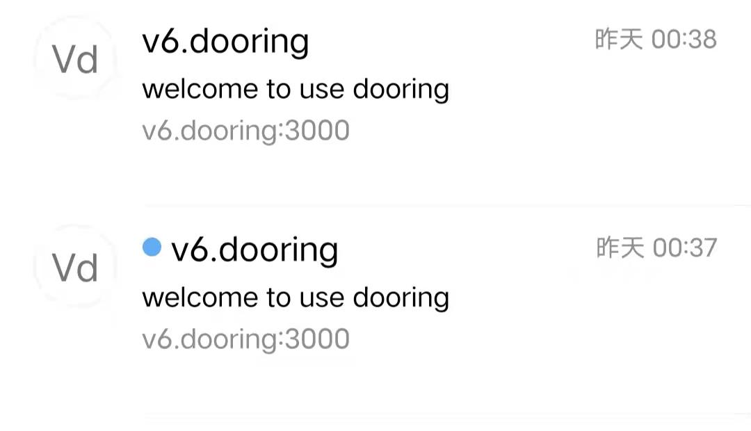 如何使用nodejs自动发送邮件?